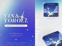 白日星光CD设计