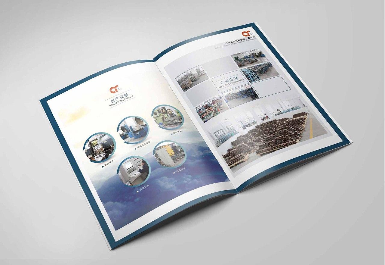 江苏春阳电机公司(句容)广告彩页宣传画册样本设计