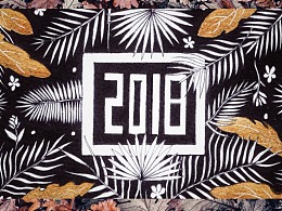 你好!2018