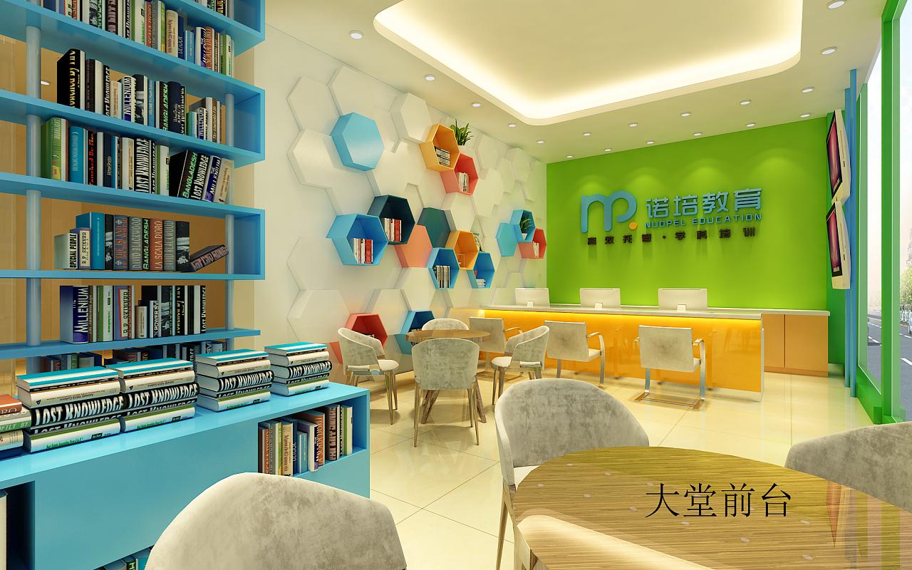 托管中心装修-精锐教育独立书房