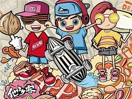 【香蕉人文化】-食品行业插画包装设计-他乡客