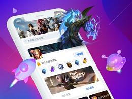营造氛围感   QQ游戏中心体验优化
