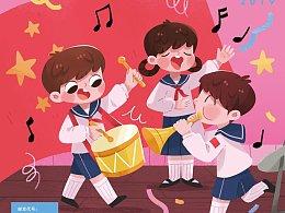 国庆儿童杂志封面