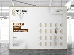 真格基金 | Demo Day活动背景板设计