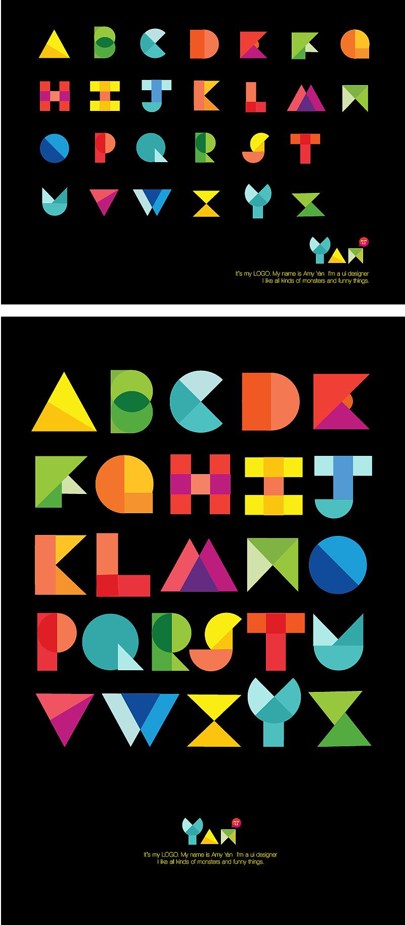 多色彩几何字母