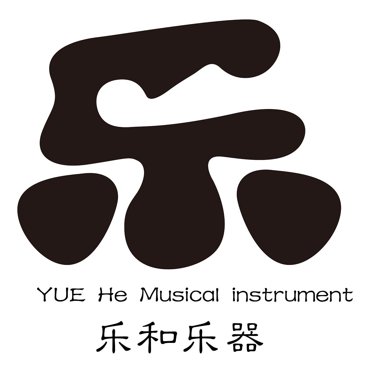 乐和乐器logo设计图片