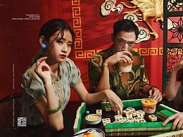 如果我有一碗糖水|喜茶 x 趙記傳承 |THE EAT FOODIE