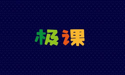 查看《熊晓包/壹肆年字体/第一季》原图,原图尺寸:500x299
