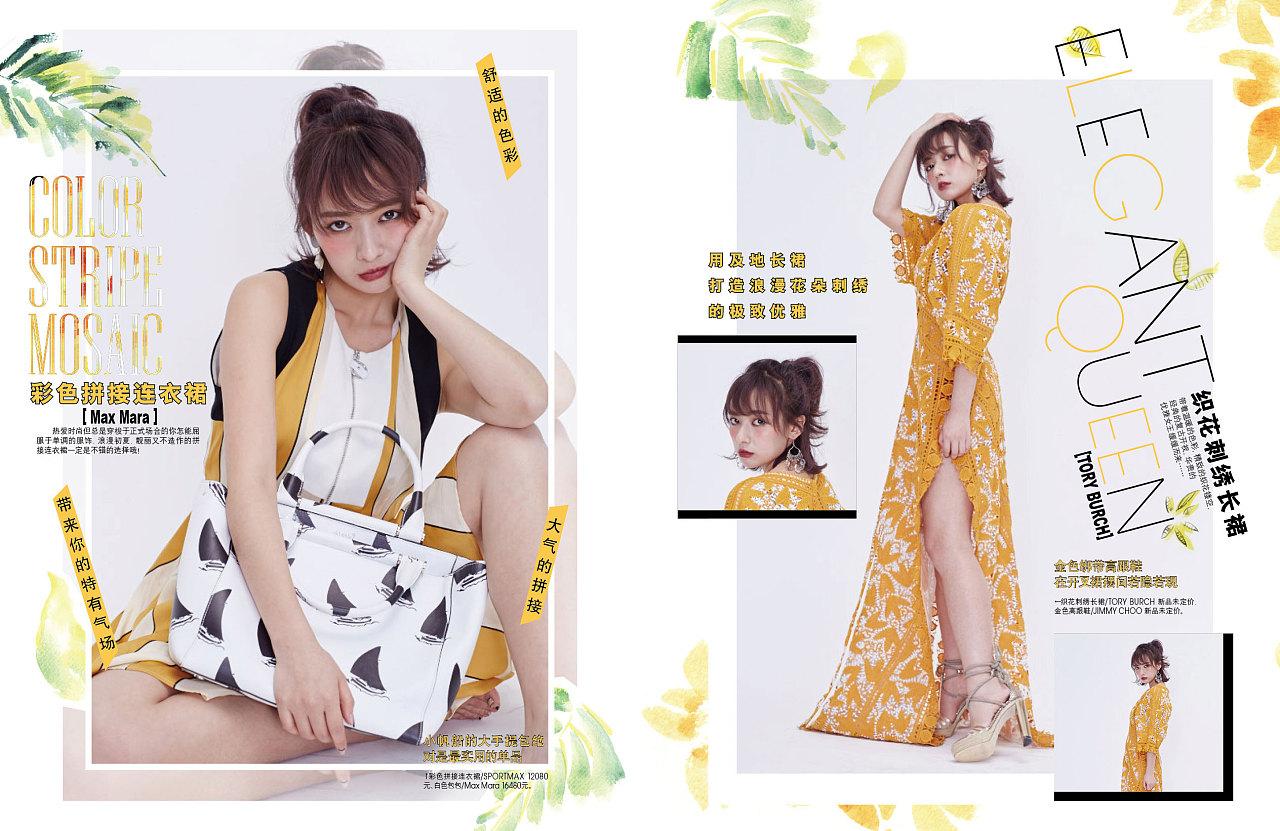 时尚杂志服装美容生活排版图片