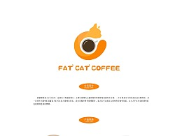 猫咖logo设计