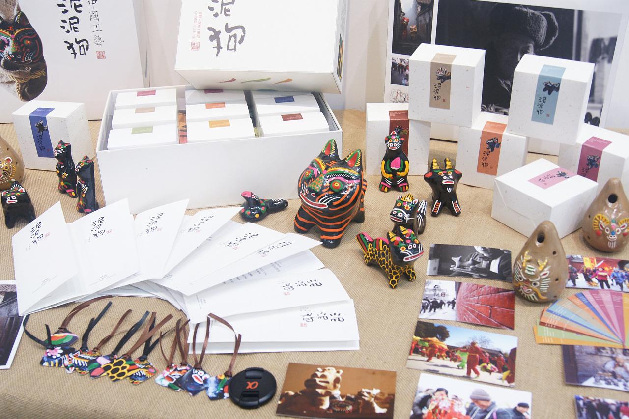 高校毕业设计作品展_09平面设计毕业作品展#四川大学#|平面|其他平面|楊不過 - 原创 ...