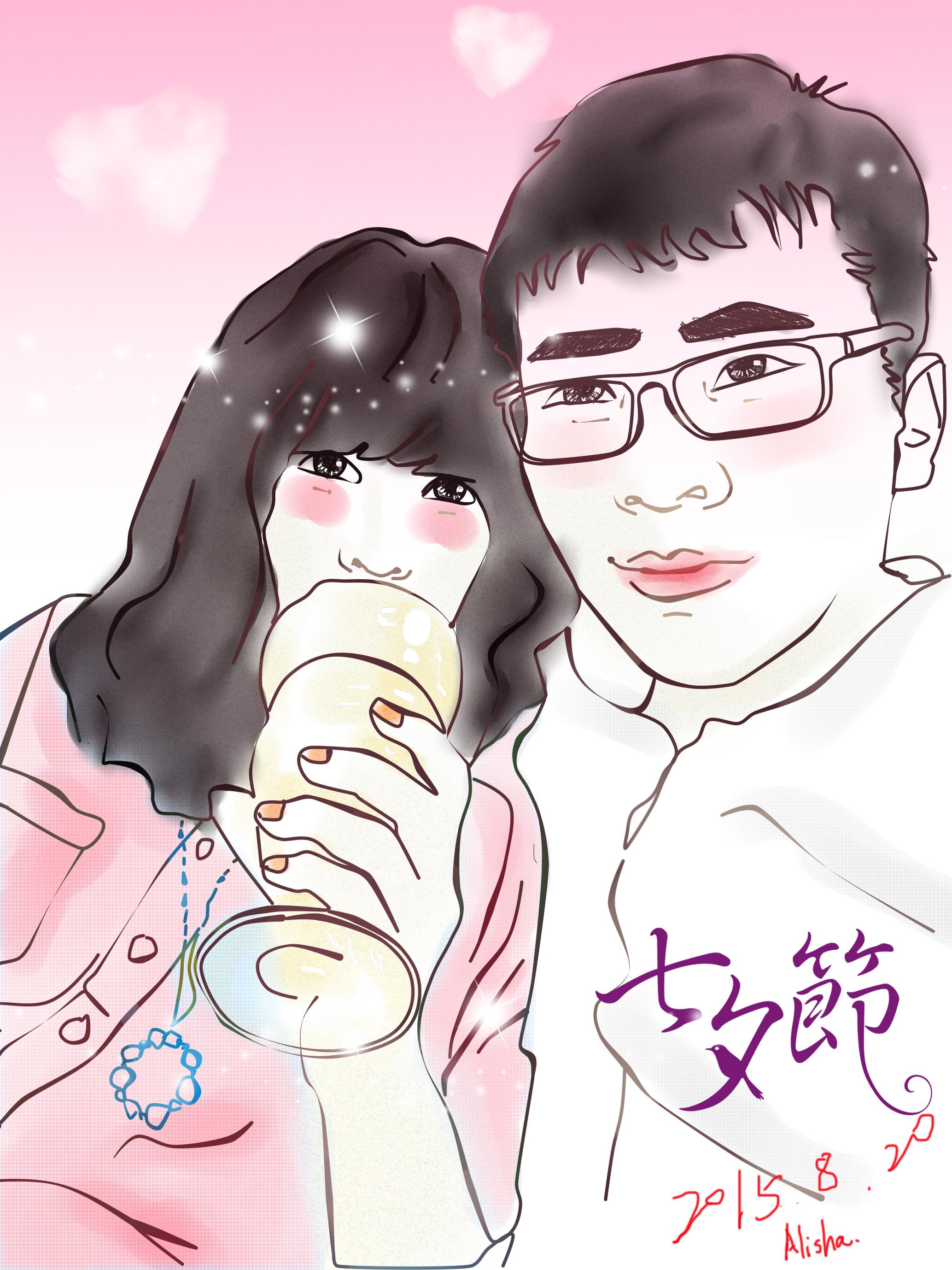 全身手绘真人照片转插画七夕礼物定制送女朋友男朋友情人节礼物