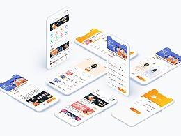 爱读app-学习app