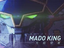 C4D-《魔动王/光能使者》