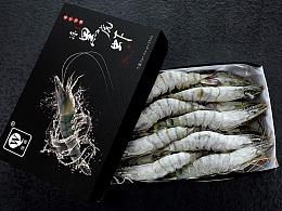 黑虎虾包装封面图设计