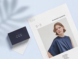 COS服装品牌设计