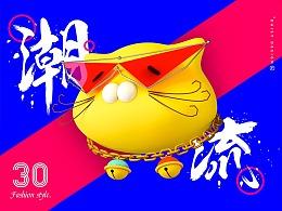 C4D建模练习【猫】