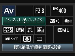 什么是曝光补偿?西安摄影培训教你认识曝光