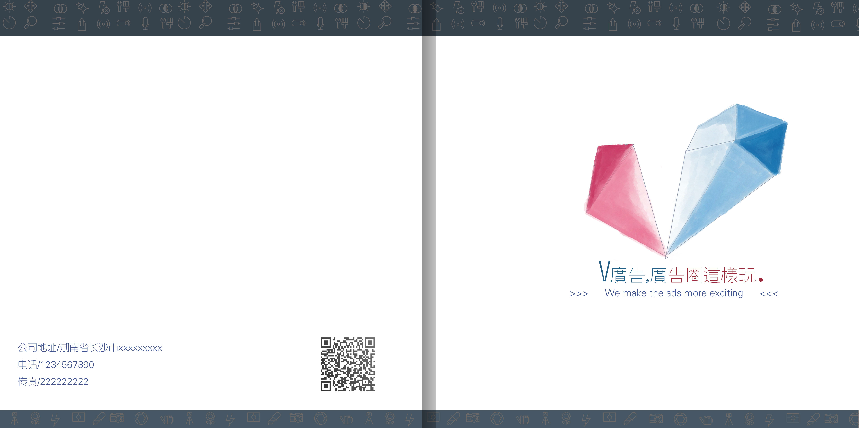 一个手绘极简小清新的宣传册封面.