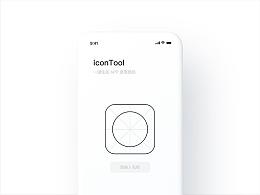 iconTool - 一键生成 App 桌面图标 | 设计师辅助工具