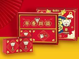 品牌包装设计-2020春节礼盒