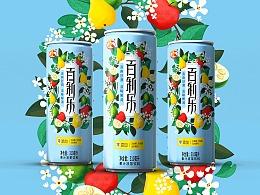 April作品「百利乐」果汁凉茶设计——新时代健康饮品
