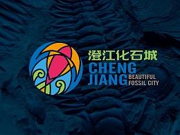 最美化石城|澄江市旅游城市形象logo设计