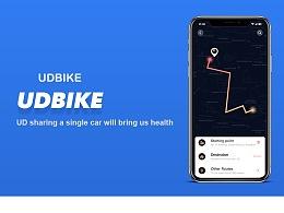 UDBIKE-共享单车APP