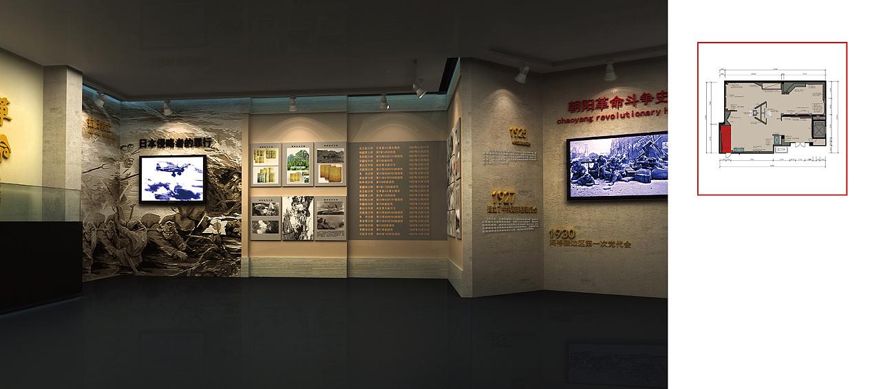 潮阳博物馆