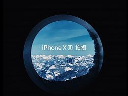 欧洲游记-使用iPhone XS MAX拍摄