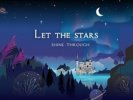活动H5 - Let the stars shine your college