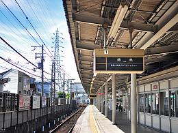 Railway, Real Way