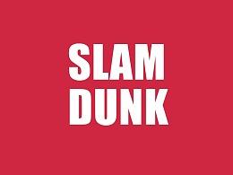 虹色映畫-Slam Dunk