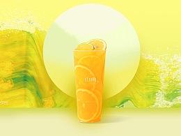 「山南」- 品牌茶饮 提案