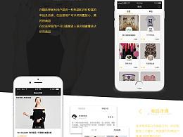 美购app