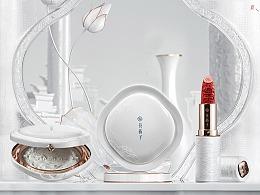 花西子陶瓷系列产品及页面