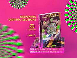 DESIGNING GRAPHIC ILLUSIONS  视觉设计中的错视