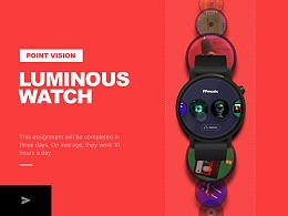 Luminous Watch-Point Vision概念创意交互