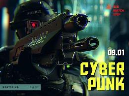 Cyberpunk赛博朋克2077 游戏网页设计分享