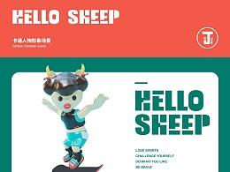 Hello Sheep 原创IP设计