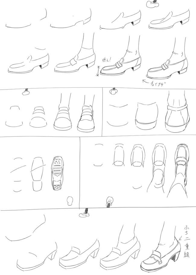 教你如何画好漫画教程 鞋子和腿部的练习参考