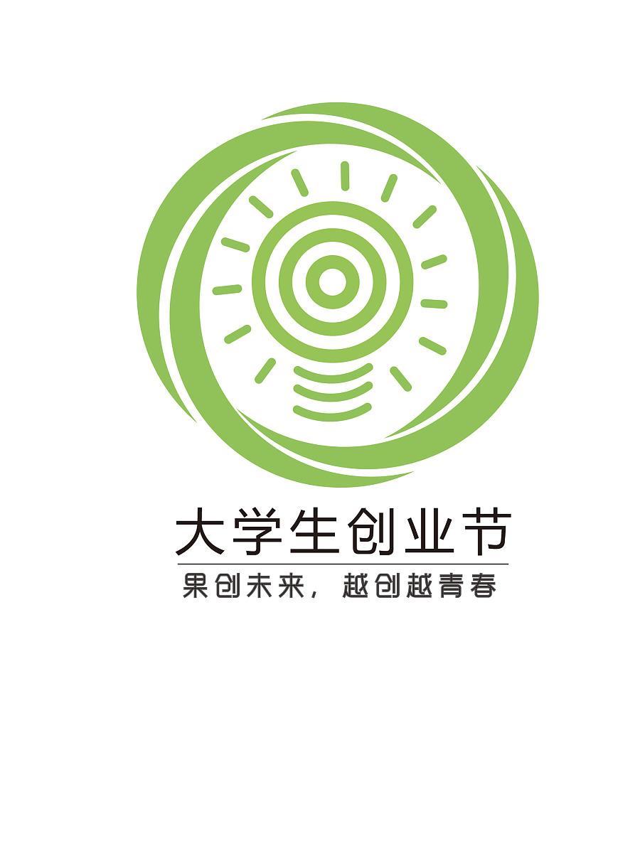 大学生创业节logo图片