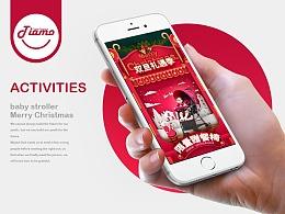 圣诞新年活动页面 婴儿推车首页 推车首页 手机端页面