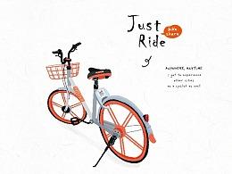 本册设计-共享单车