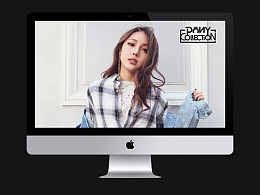 pony collection 化妆品店铺首页设计/活动首页
