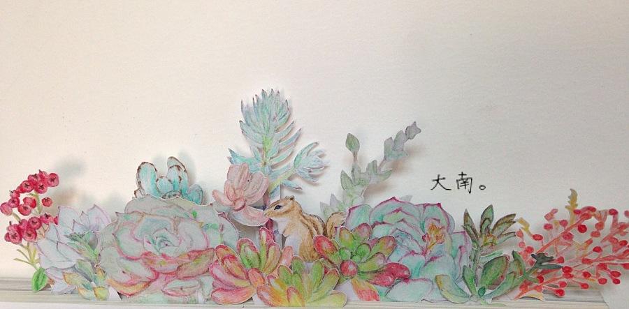 多肉植物立体彩铅书签|其他手工|手工艺|大南