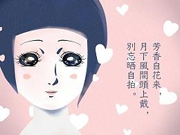 """中秋""""小月""""礼盒 by mos"""