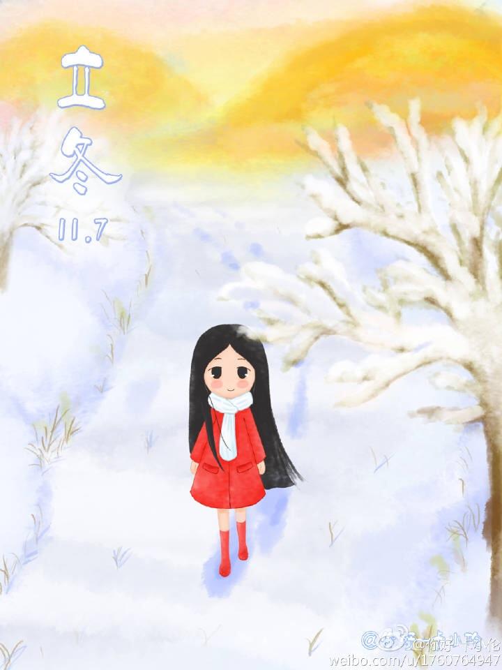 【二十四节气】立冬