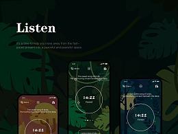 Listen app UI 概念设计