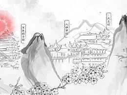 [AniTime随时动画早期作品] 清镇东山巢凤寺宣传动画